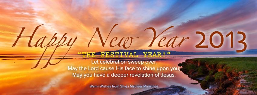 new-year-2013-ShyjuMathew