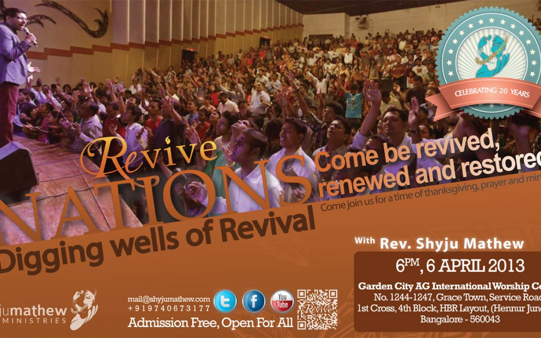 Join Us On the 20th Anniversary Celebration of SMMinistries